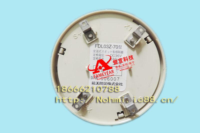 FDL03Z-70型 (2)_副本.jpg